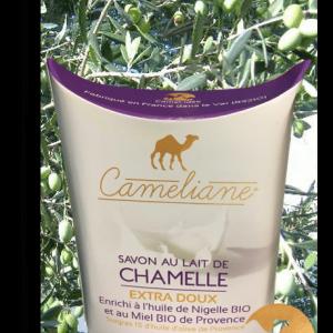 11-savon-au-lait-de-chamelle-extra-doux-camel-idee-camel-milk-2
